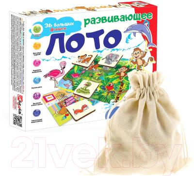 Развивающая игра Анданте Лото. Животные Найди на картинке / RDI-D652a
