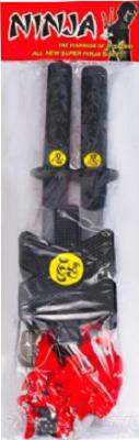 Набор игрушечного оружия Haiyuanquan Ниндзя RZ1250