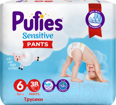 Подгузники-трусики детские Pufies Sensitive Extra Large 16+ кг