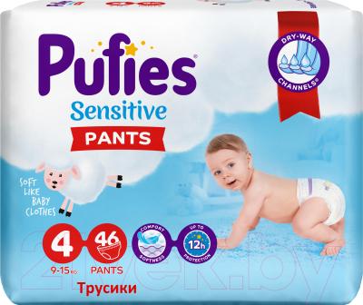 Подгузники-трусики детские Pufies Sensitive Maxi 9-15кг