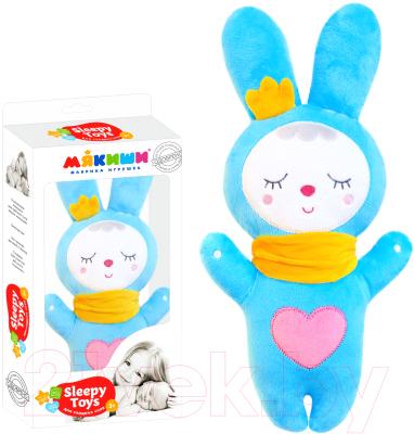 Мягкая игрушка Мякиши Sleepy Toys Зайка / 430