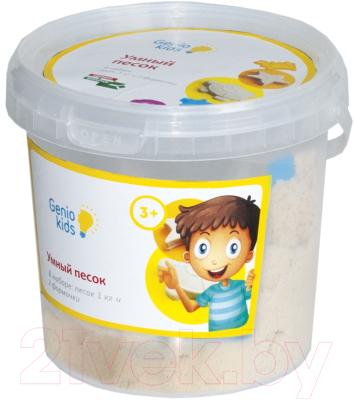 Кинетический песок Genio Kids Умный песок. Фиолетовый SSR102