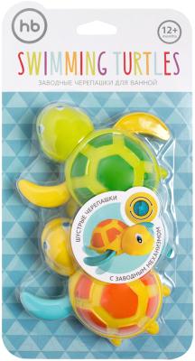 Набор игрушек для ванной Happy Baby Swimming Turtles 331843
