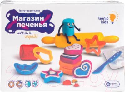 Набор для лепки Genio Kids Тесто-пластилин Микс / TA1001BP
