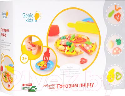 Набор для творчества Genio Kids Готовим Пиццу / TA1036V