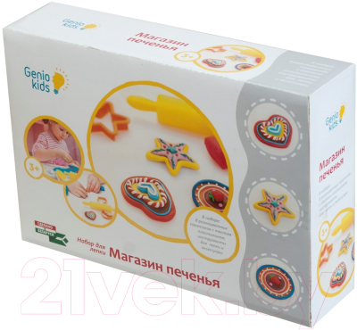 Набор для лепки Genio Kids Магазин печенья / TA1038V