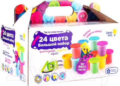 Набор для лепки Genio Kids Тесто-пластилин / TA1097