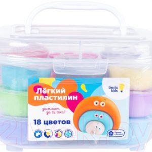 Набор для лепки Genio Kids Легкий пластилин / TA1724