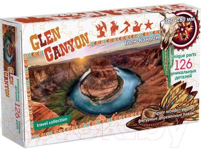 Пазл Нескучные игры Travel Сollection. Glen Canyon / 8278