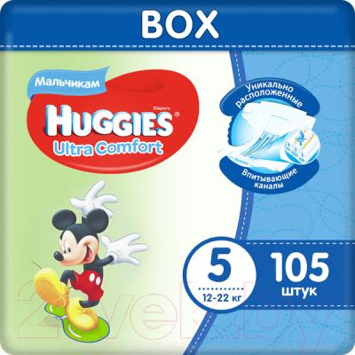 Подгузники детские Huggies Ultra Comfort 5 Disney Boy