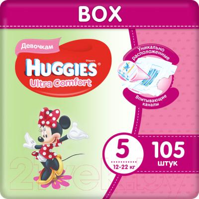 Подгузники детские Huggies Ultra Comfort 5 Disney Girl