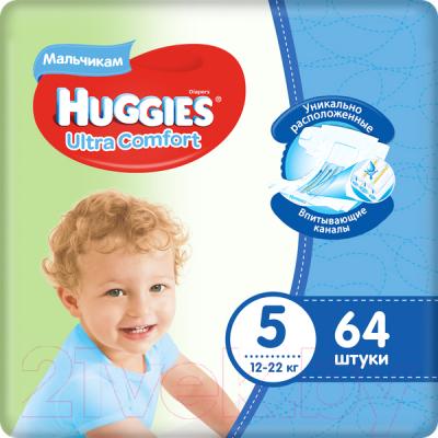 Подгузники детские Huggies Ultra Comfort Giga 5 Boy