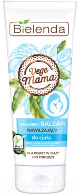 Лосьон для мам Bielenda Бальзам Vege Mama веганский укрепляющий после родов