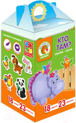 Развивающая игра Vladi Toys Игры на коробке / VT1312-04