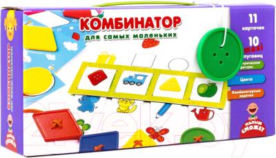 Развивающая игра Vladi Toys Комбинатор / VT2905-05