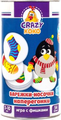 Развивающая игра Vladi Toys Игра в тубусе. Варежки-носочки / VT8020-01