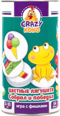 Развивающая игра Vladi Toys Игра в тубусе. Цветные лягушата / VT8020-02