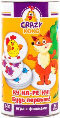 Развивающая игра Vladi Toys Игра в тубусе. Кукареку! / VT8020-04