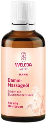 Косметическое масло для мам Weleda Беременность для подготовки интимной области к родам