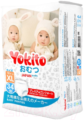 Подгузники-трусики детские Yokito XL 12+кг