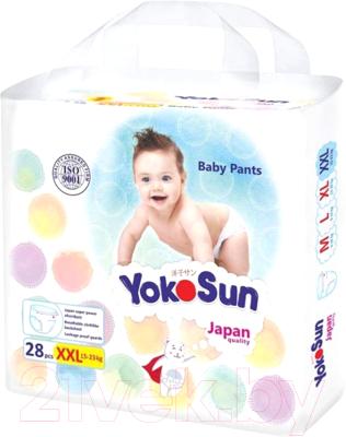 Подгузники-трусики детские YokoSun XXL от 15 до 23кг