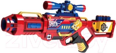 Бластер игрушечный ZeCong Toys Автомат / ZC7068